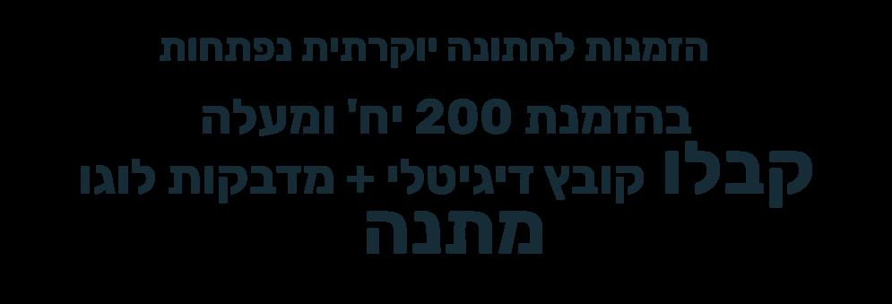 banner_yokrati