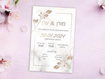 הזמנות לחתונה הטבעת זהב רקע שיש