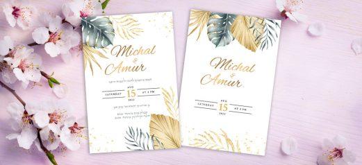 הזמנה לחתונה עם עלים בזהב