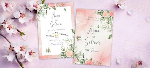 הזמנה לחתונה פרחוני רקע ורוד