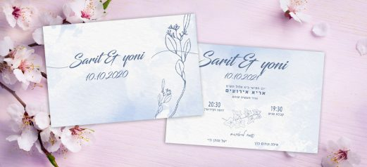 הזמנה לחתונה איור פרחים בקו אחד