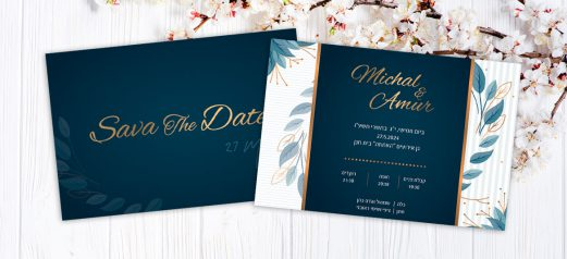 הזמנה לחתונה זהב על רקע כחול