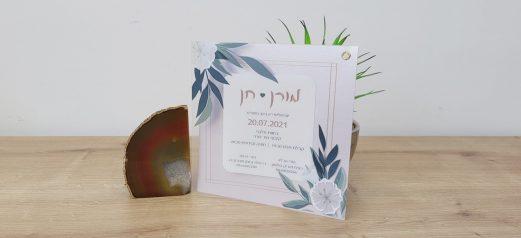 הזמנה שקופה ניט פרח לבן עלים ירוקים