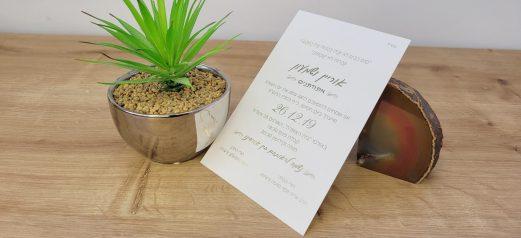 הזמנה לחתונה זהב פויל זהב עיצוב עדין