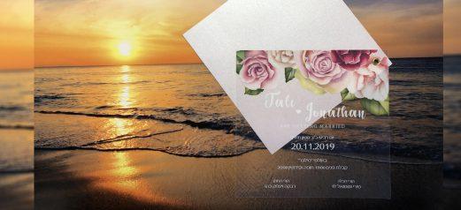 הזמנה שקופה ניט פרחים ורודים
