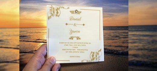 הזמנה שקופה ניט כיתוב ועיטורים זהב