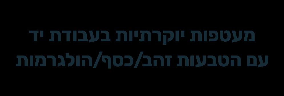 banner_inv-shtantz