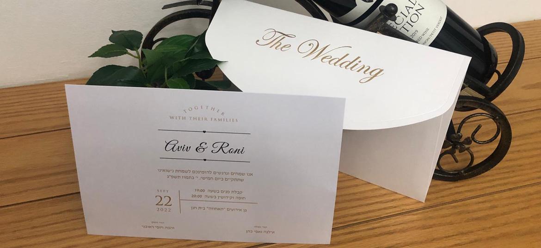 הזמנה יוקרתית הטבעה the wedding