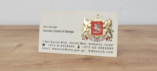 כרטיס ביקור עם פויל מובלט לוגו