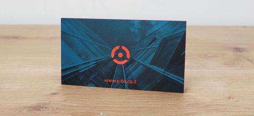 כרטיס ביקור לוגו זוהר וצבע בשוליים