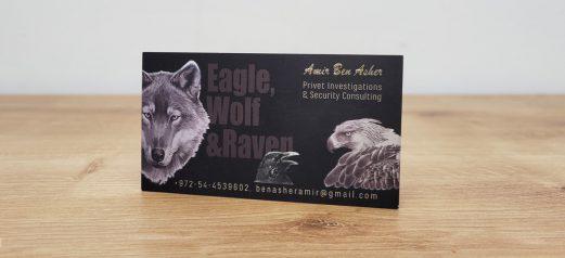 כרטיס ביקור זהב חיות