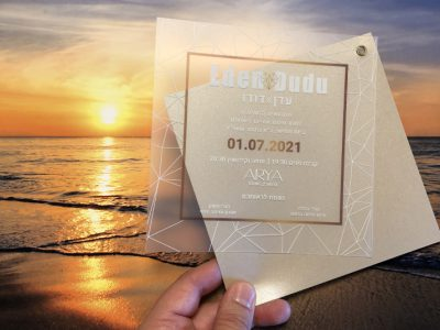 הזמנה שקופה ניט מסגרת זהב