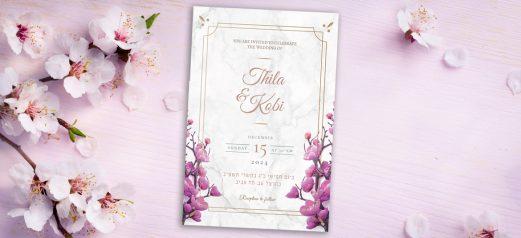 הזמנה לחתונה דגם טליה
