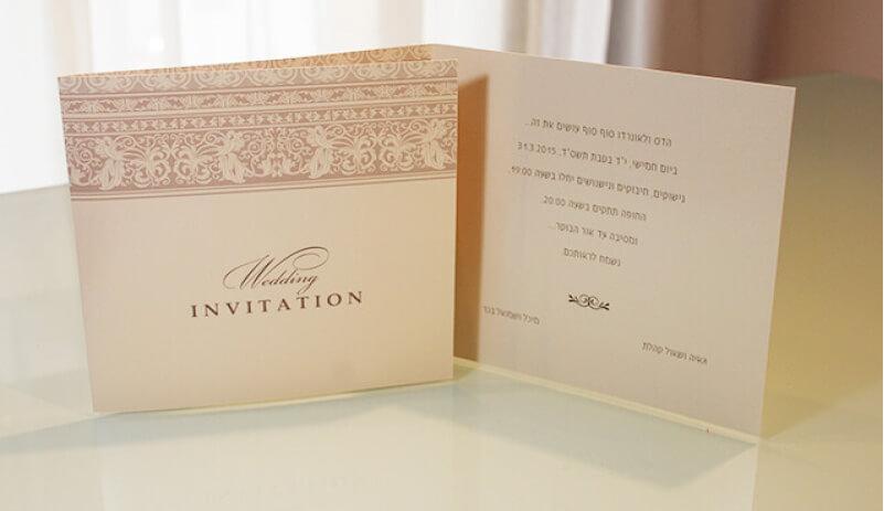 הזמנות לחתונה מיוחדות 14