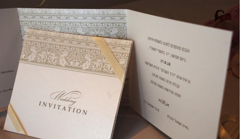 הזמנות לחתונה מיוחדות 26