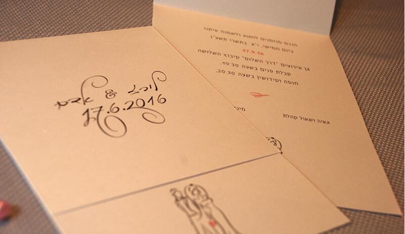 הזמנות לחתונה מיוחדות 22