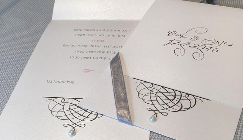 הזמנות לחתונה מיוחדות 24