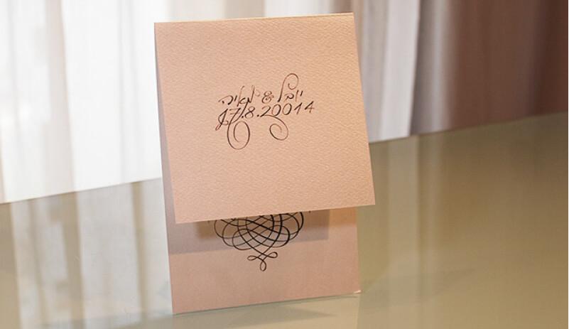 הזמנה לחתונה מיוחדות 7