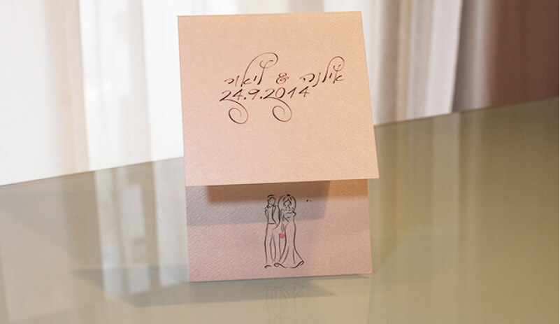 הזמנה לחתונה מיוחדות 19
