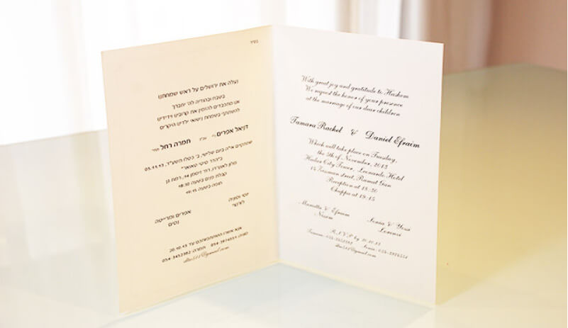 הזמנה לחתונה מיוחדות 20