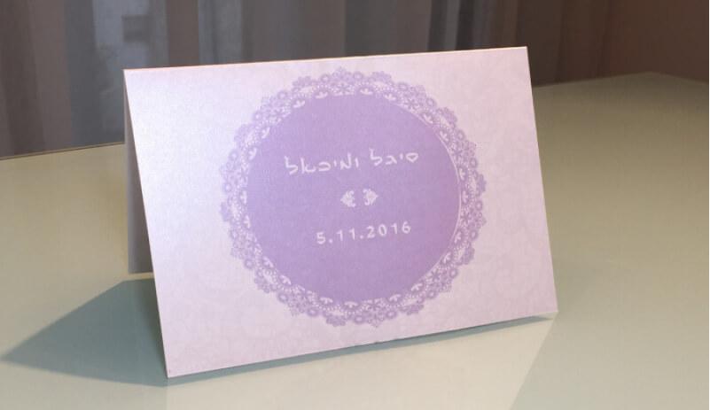 הזמנות לחתונה יוקרתיות 48