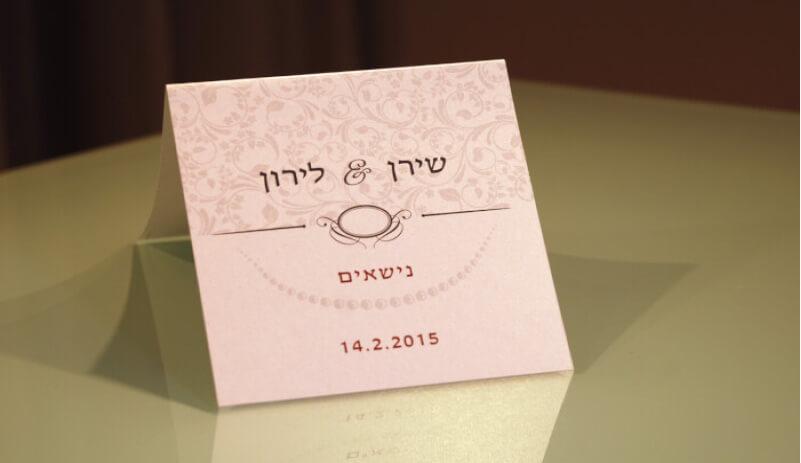 הזמנות יוקרתיות לחתונה 69