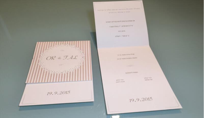 הזמנות לחתונה יוקרתיות 44