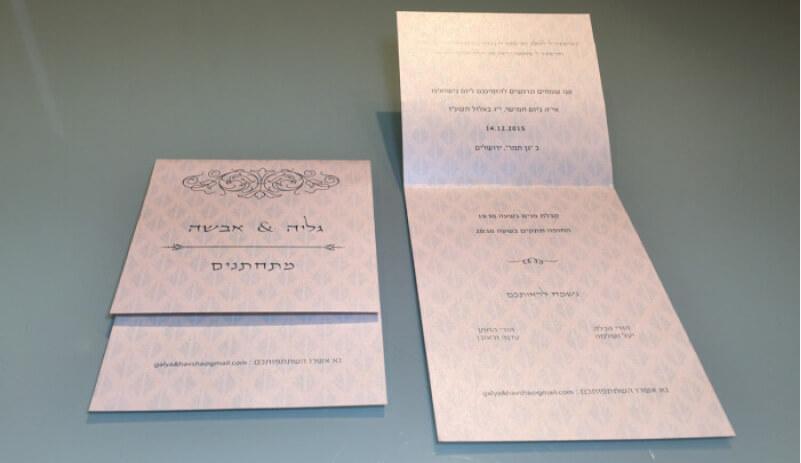 הזמנות לחתונה יוקרתיות 50
