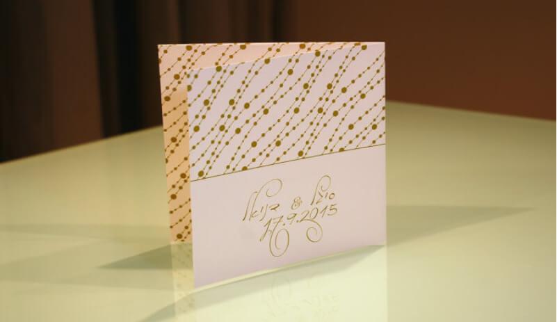הזמנות יוקרתיות לחתונה 57
