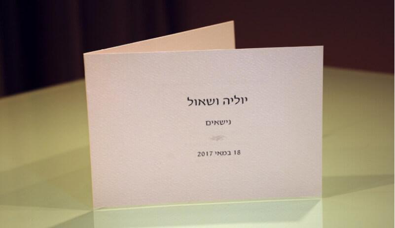 הזמנות יוקרתיות לחתונה 62