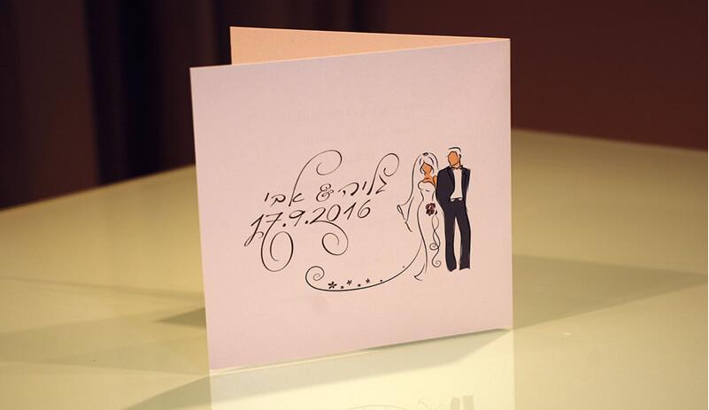 הזמנות יוקרתיות לחתונה 55