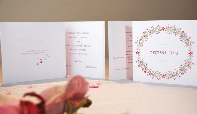 הזמנות לחתונה מיוחדות 19