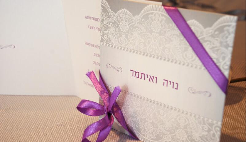 הזמנות לחתונה מיוחדות 20
