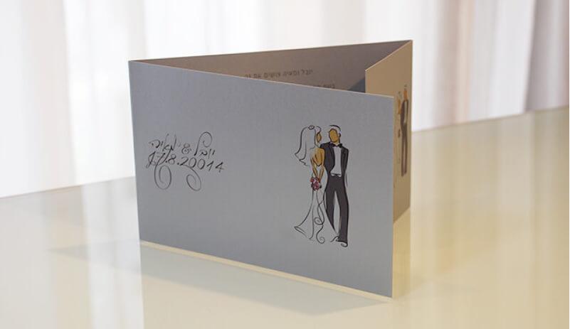 הזמנות לחתונה מיוחדות 1