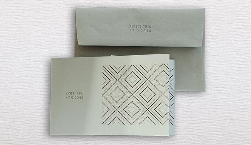 הזמנות לחתונה מיוחדות 5
