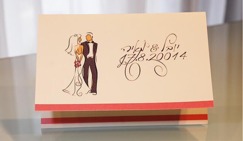 הזמנות לחתונה מיוחדות 10