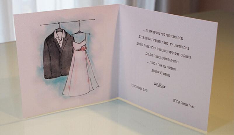 הזמנות לחתונה מיוחדות 11