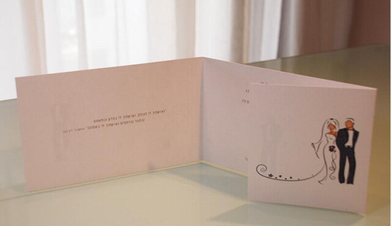 הזמנות לחתונה מיוחדות 13