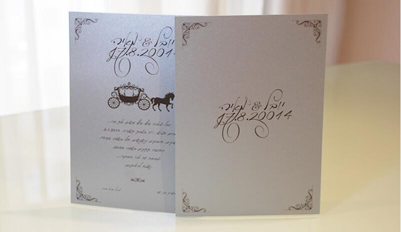 הזמנה לחתונה מיוחדות 16