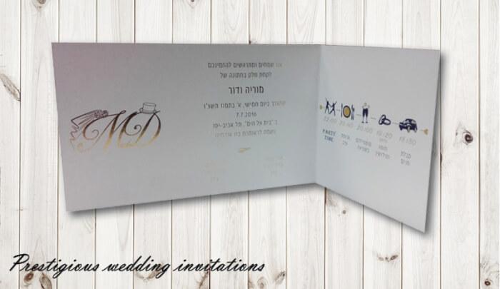 הזמנות חתונה יוקרתיות 83