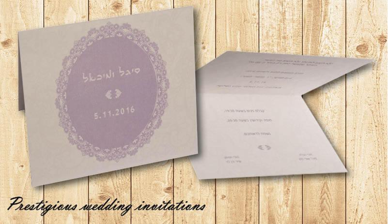 הזמנות חתונה יוקרתיות נפתחות 84