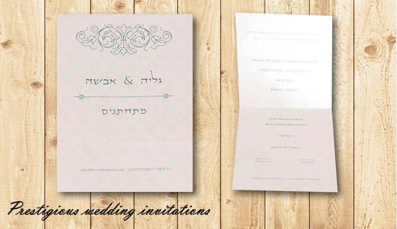 הזמנות חתונה יוקרתיות נפתחות 85