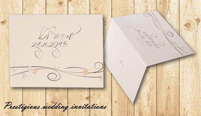 הזמנות חתונה יוקרתיות נפתחות 90