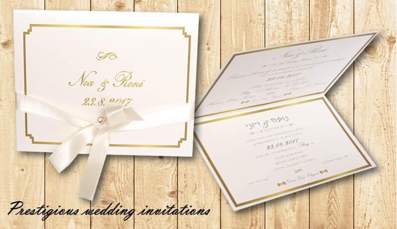הזמנות חתונה יוקרתיות נפתחות 94