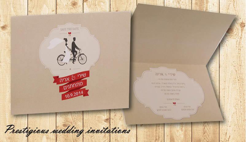 הזמנות חתונה יוקרתיות נפתחות 101