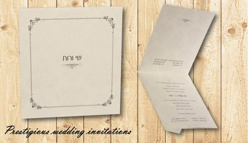 הזמנות חתונה יוקרתיות נפתחות 103
