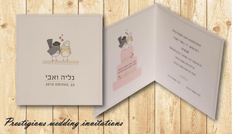 הזמנות חתונה יוקרתיות נפתחות 104