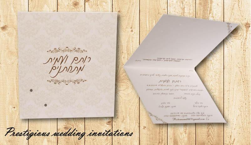 הזמנות חתונה יוקרתיות נפתחות 106