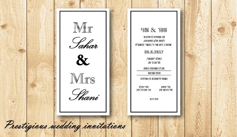 הזמנות לחתונה יוקרתיות 109