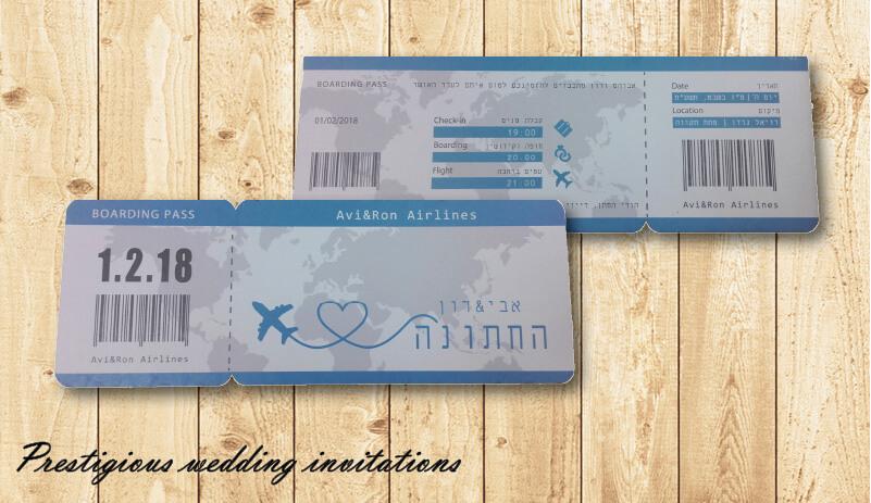 כרטיסי טיסה הזמנה לחתונה